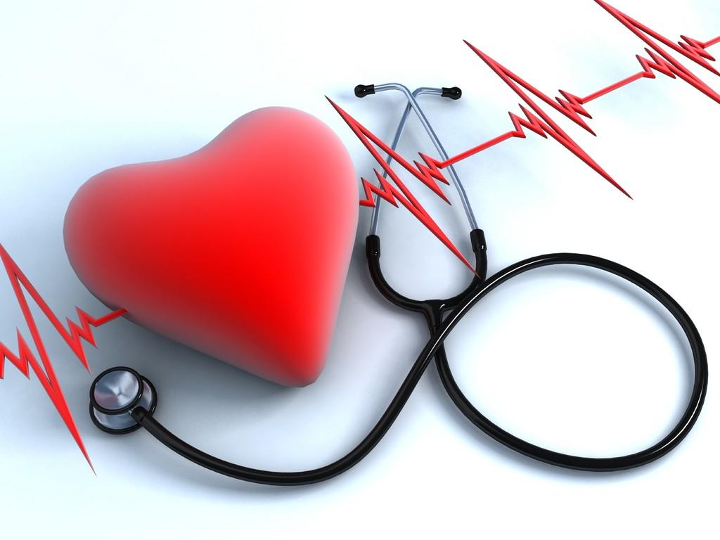 Reconocimiento Médico Cardiológico